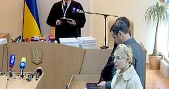 Тимошенко: Жоден вирок мене не зупинить
