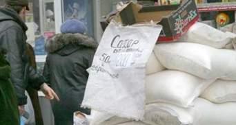 Киргизстан відмовився купувати український цукор