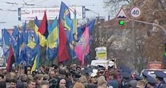 14 жовтня на вулицях Києва маршуватимуть 30 тис осіб