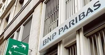 Найбільшому банку Франції знизили рейтинг