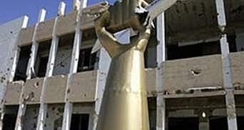 """У столиці Лівії зносять """"символ тиранії"""""""