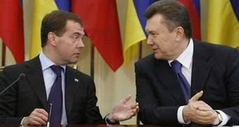 Янукович: Якщо Росія не здешевить газ, то доведеться піднімати внутрішні ціни