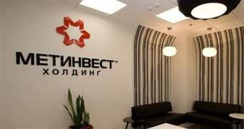 """""""Метинвест"""" Ахметова - наиболее рентабельная меткомпания в Европе"""