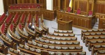 Депутаты прогульщики: Ахметов, Живаго и другие ни разу за сессию в Раде не появились