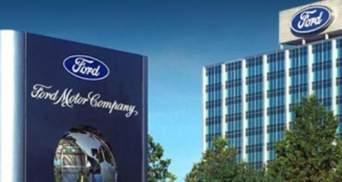 Standard & Poor's повірив в успіх Ford