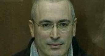 У світі відбудуться акції на підтримку Ходорковського