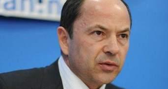 Тігіпко пропонує змусити партії включати до своїх списків жінок