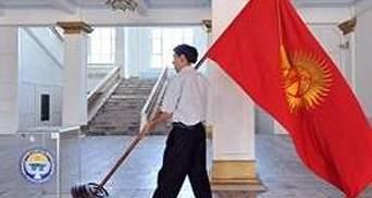 Президентські вибори у Киргизстані пройшли без серйозних порушень