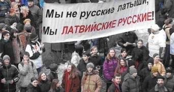 В Латвии готовят референдум по признанию русского языка государственным