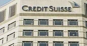 Credit Suisse звільнить ще півтори тисячі працівників
