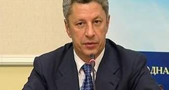 Бойко приказал шахтерам увеличить добычу угля