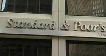Standard & Рoor's заспокоїло Єврозону своїми оцінками