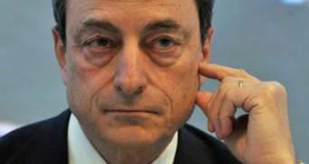 Євроцентробанк знизив ставку рефінансування