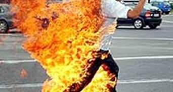 У Непалі чернець підпалив себе і втік