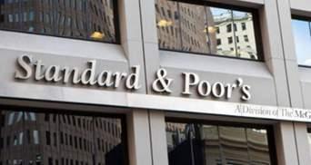 Standard & Poor's помилково знизило рейтинг Франції