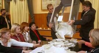 У Південній Осетії відбудеться другий тур виборів президента