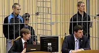 30 листопада винесуть вирок у справі про теракт у метро Мінська