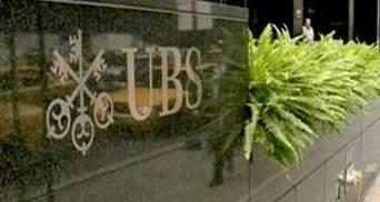 Швейцарський банк UBS визначився зі стратегією на майбутнє
