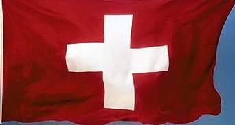 Швейцарія посилила санкції проти Ірану