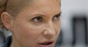 МОЗ: Тимошенко пройшла обстеження