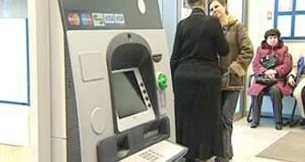 Уряд за націоналізовані банки проситиме 26 млрд. грн.