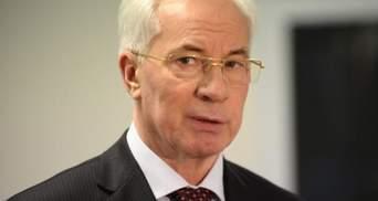 Азаров затвердив програму приватизацiї на 2012-2015 роки