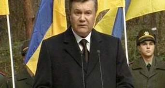 Янукович заклав наріжний камінь у меморіал пам'яті жертв тоталітаризму