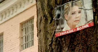 Тимошенко зустрічала День Свободи і День народження у СІЗО