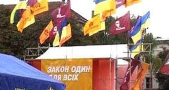 Українські політики виконують менше 20% передвиборчих обіцянок