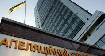 1 грудня відбудеться попередній розгляд апеляції Тимошенко