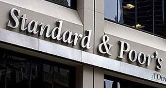 S&P  знизило рейтинги європейських банків і підняло рейтинги китайських