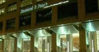 Агентство S & P понизило рейтинги 15 крупнейших банков Европы и США