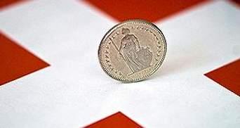 Економіка Швейцарії встановила антирекорд за два роки