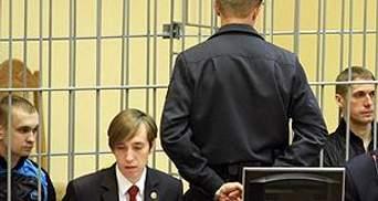 Amnesty International: Засуджені до розстрілу у Білорусі піддавались жорстокому поводженню
