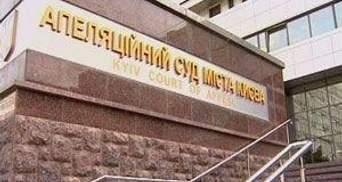 Судді Тимошенко надають допомогу у суді