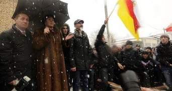 Джиоєва дала президенту Південної Осетії два дні на відставку