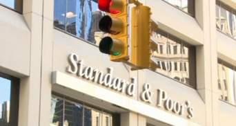 S&P назвало претендентов на снижение рейтинга