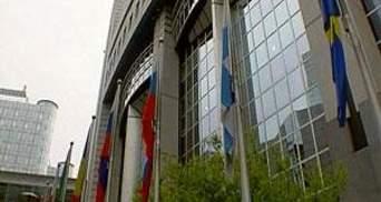 EFSF випустить перші короткострокові облігації
