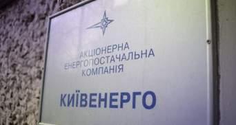 """Ахметов докупив частину """"Київенерго"""""""