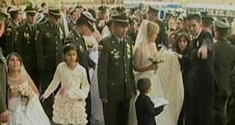 У столиці Колумбії Боготі водночас одружились 97 пар поліцейських