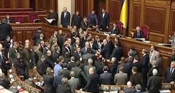Опозиція намагалась весь тиждень блокувати роботу парламенту