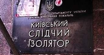 УНІАН: Комісар Євросоюзу сьогодні ввечері зустрінеться із Тимошенко у СІЗО