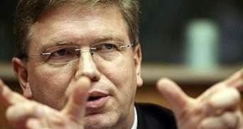 Фюле: Украине нужны быстрые рекорды