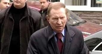 Суд закрив справу проти Кучми