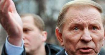 Кучма: Справа моєї честі — повернення доброго імені не тільки Кучми, а й Україні