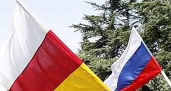 Джиоєва просить Путіна втрутитись у ситуацію в Південній Осетії