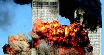 Американский суд признал Иран виновным в терактах 11 сентября