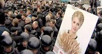 Справу проти Кучми закрили, Тимошенко і Луценко - сидять далі