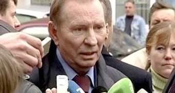 Генпрокуратура оскаржила рішення Печерського суду щодо Кучми