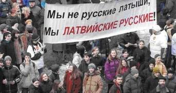 В Латвии проведут референдум касательно статуса русского языка